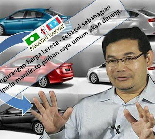 Rafizi Ramli turunkan harga kereta