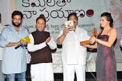 Kamalatho Naa Prayanam Movie Audio launch Gallery-thumbnail-16