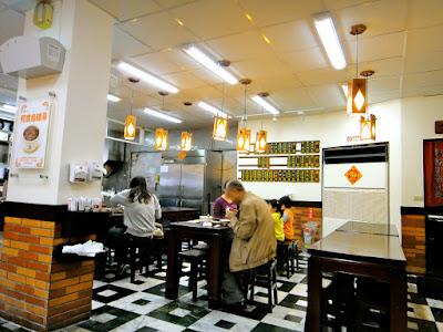 Yummy Lu Rou Fan Restaurant Formosa Chang Taipei Tianmu Branch