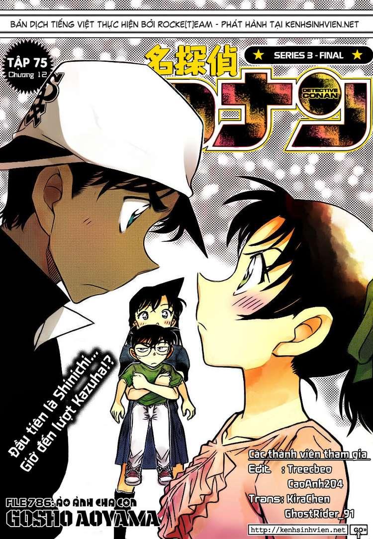 Detective Conan - Thám Tử Lừng Danh Conan chap 786 page 1 - IZTruyenTranh.com