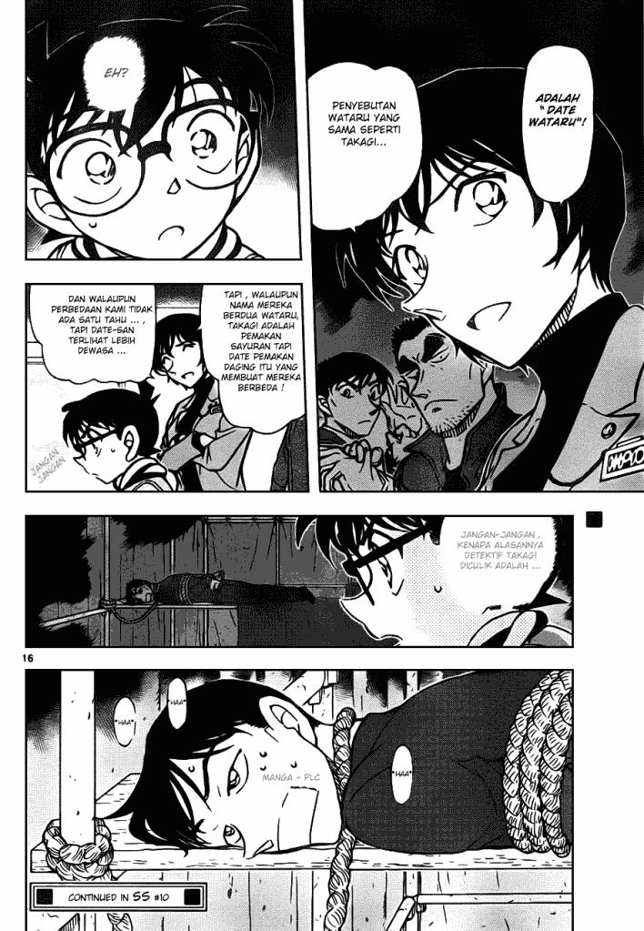 komik detective conan 806 page 16
