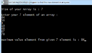 c program to find largest number in array