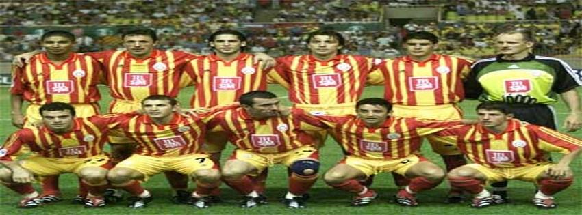 Galatasaray+Foto%C4%9Fraflar%C4%B1++%2896%29+%28Kopyala%29 Galatasaray Facebook Kapak Fotoğrafları
