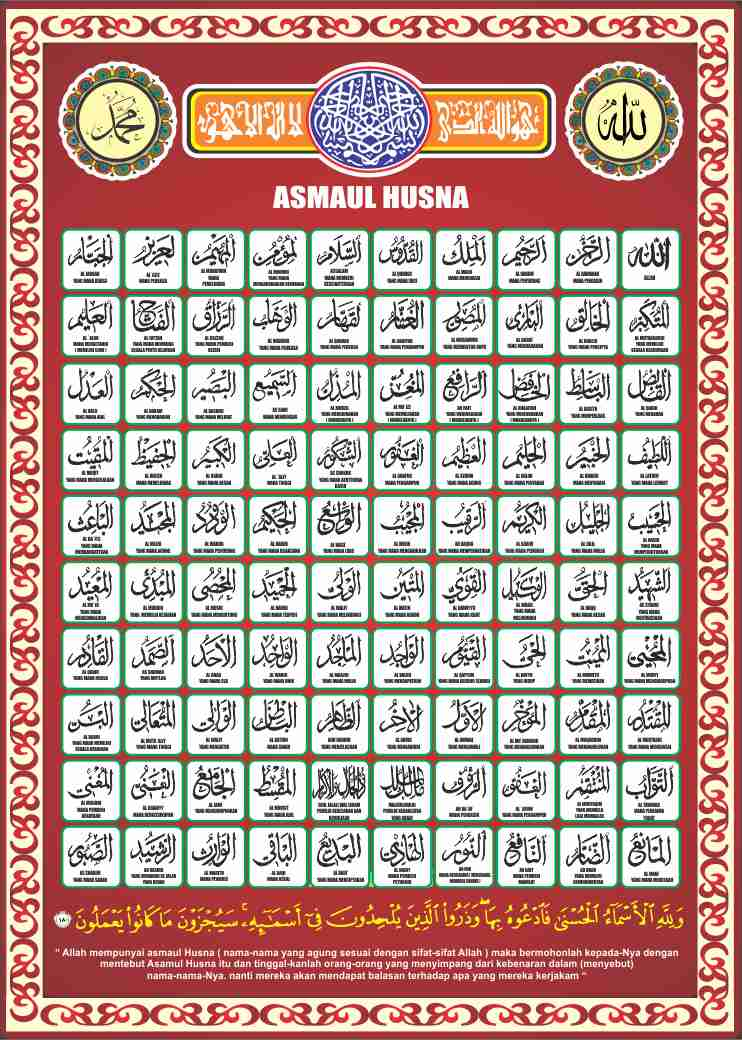 Yusuf Islam 99 Names Of Allah Mp3 Free Download