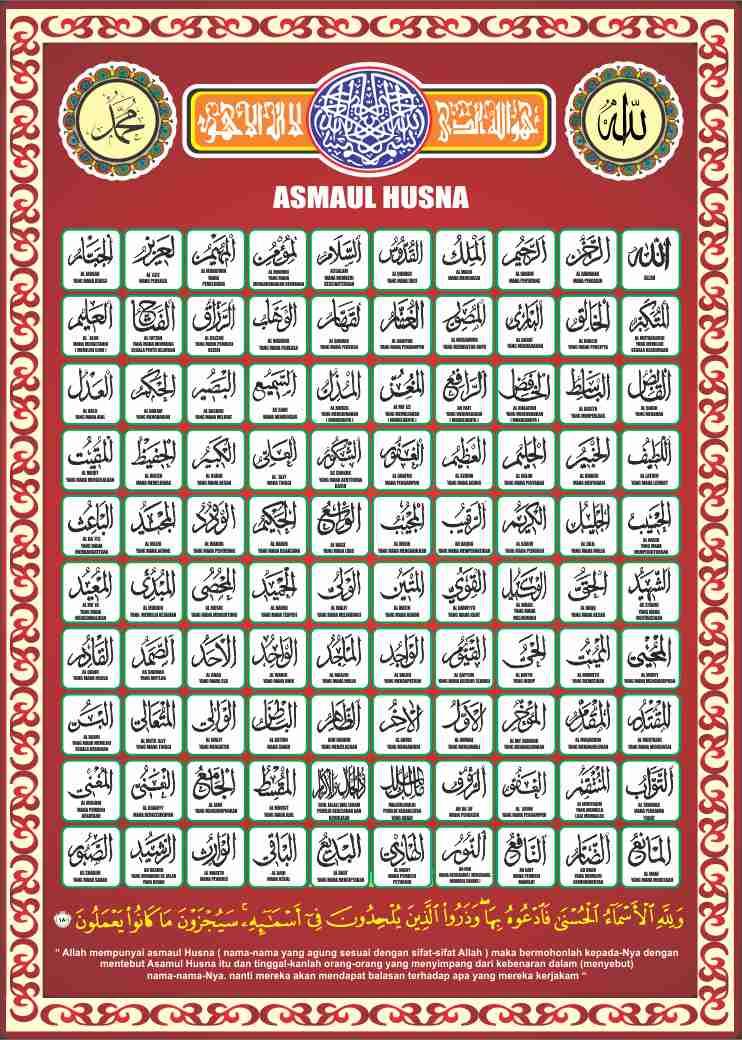 Asmaul Husna 99 Nama Allah