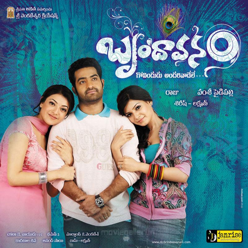 Broker 2010 Telugu. Brindavanam (2010) telugu Dvd