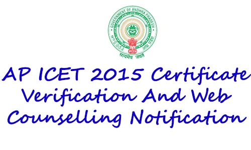 AP ICET 2015 Exercising of Web Options-APICET Online Registration Process