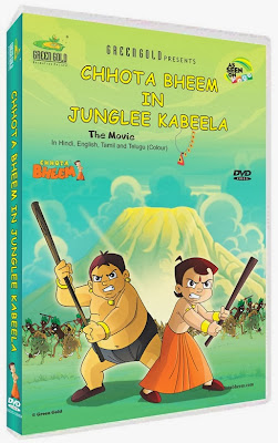 Chota Bheem In Jungli Kabeela 2013 DVDRip 700mb (Hindi-English-Tamil-Telugu)