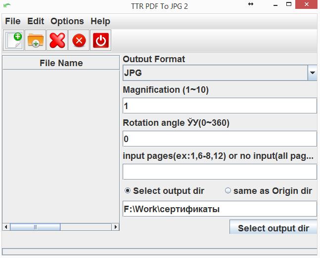 конвертировать несколько jpg в pdf скачать