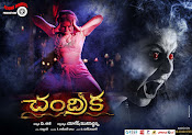 Chandrika movie first look-thumbnail-10