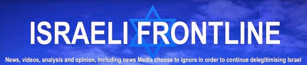 ISRAELI FRONTLINE