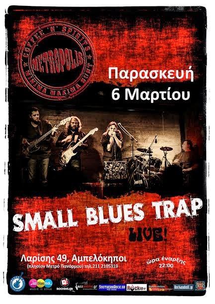 small-blues-trap-live-metropolis