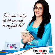 Watch Kumkum Bhagya Episode 60 7th July 2014 zee tv
