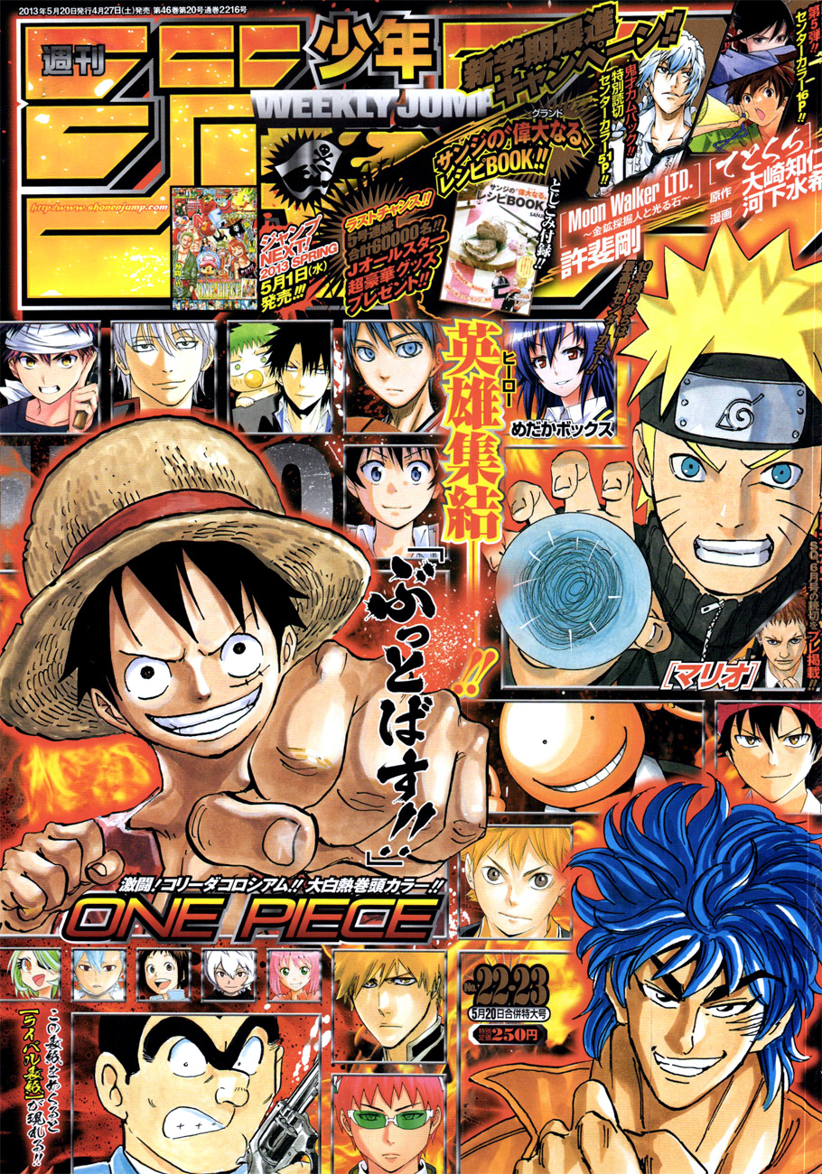 One Piece Chapter 707: Bảng B 001