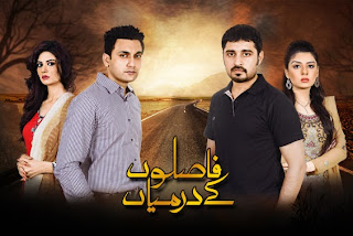 Faslon Kay Darmiyan Episode 91 Hum Sitaray drama High Quality