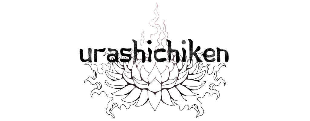 Urashichiken