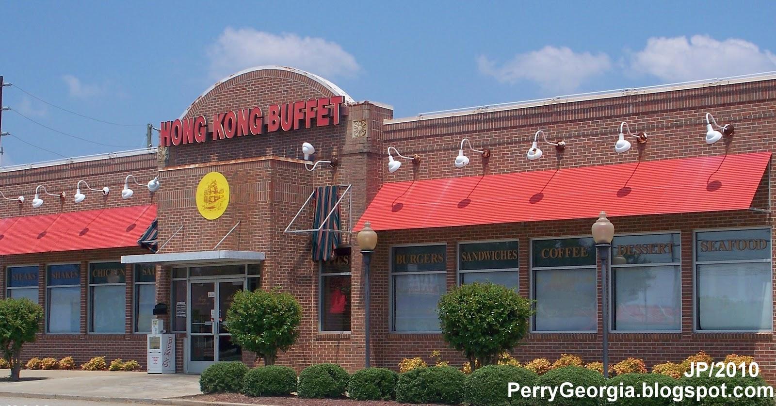 Hong Kong Buffet Restaurant Perry Georgia Houston County Chinese Food