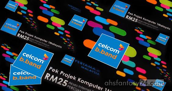 Tarikh Luput Perkhidmatan Sim 'Broadband' SKMM Celcom