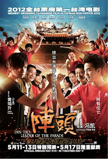 Ver online: Din Tao: Leader of the Parade (Zhen Tou) 2012