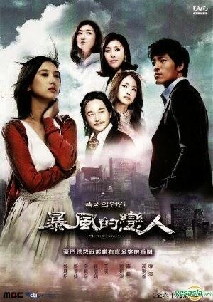 Những Cuộc Tình Sóng Gió - Stormy Lovers (2010) - FFVN - (69/69)