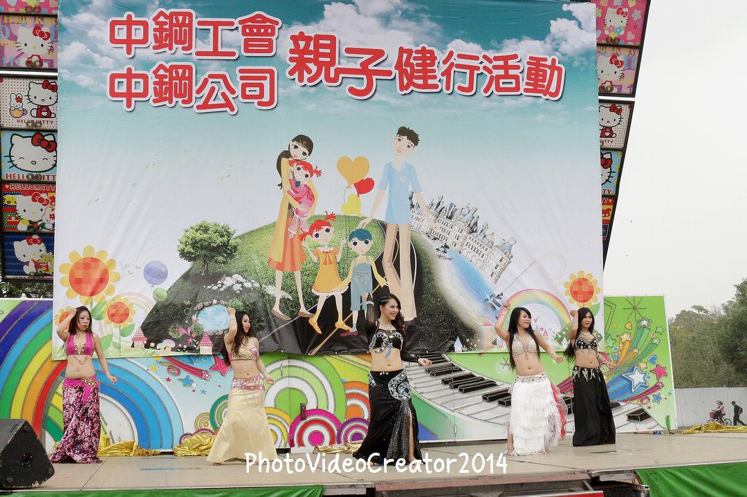 2015 3/21 中鋼工會 親子健行活動 皇冠舞蹈團 肚皮舞表演