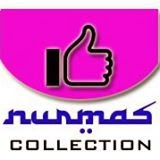 Nurmas Collection