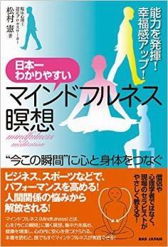 松村憲の著書
