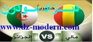 القنوات الناقلة مباراة الجزائر ومالى اليوم match algerie vs mali
