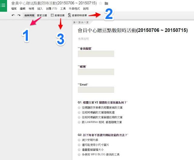 google-form-auto-count-2