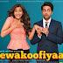 'Bewakoofiyaan' trailer: Sonam Kapoor and Ayushmann Khurrana