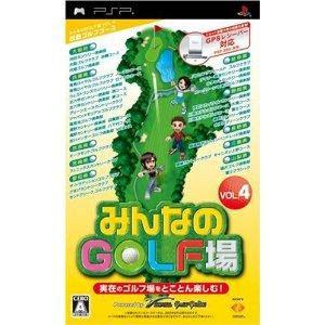 [PSP] Minna no Golf Jyou Vol.4 [みんなのGOLF場 Vol.4] ISO (JPN) Download