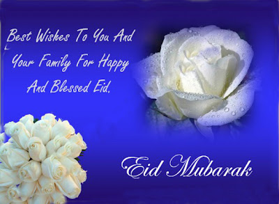 Eid-cards-large-size-imgs