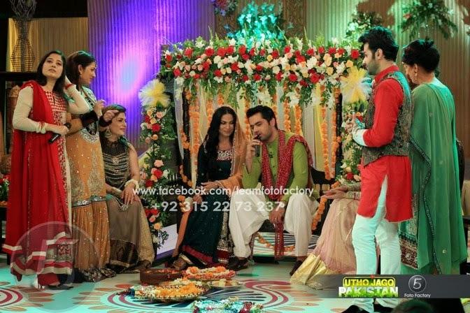 Mehndi Function Dance : Veena malik mehndi wedding at utho jago pakistan