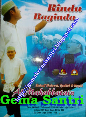Al-Mahabbatain - Album Rindu Baginda-Gema Santri