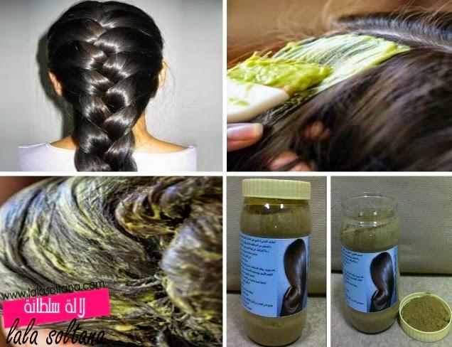 وصفة لترطيب الشعر