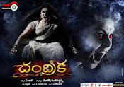 Chandrika movie first look-thumbnail-2