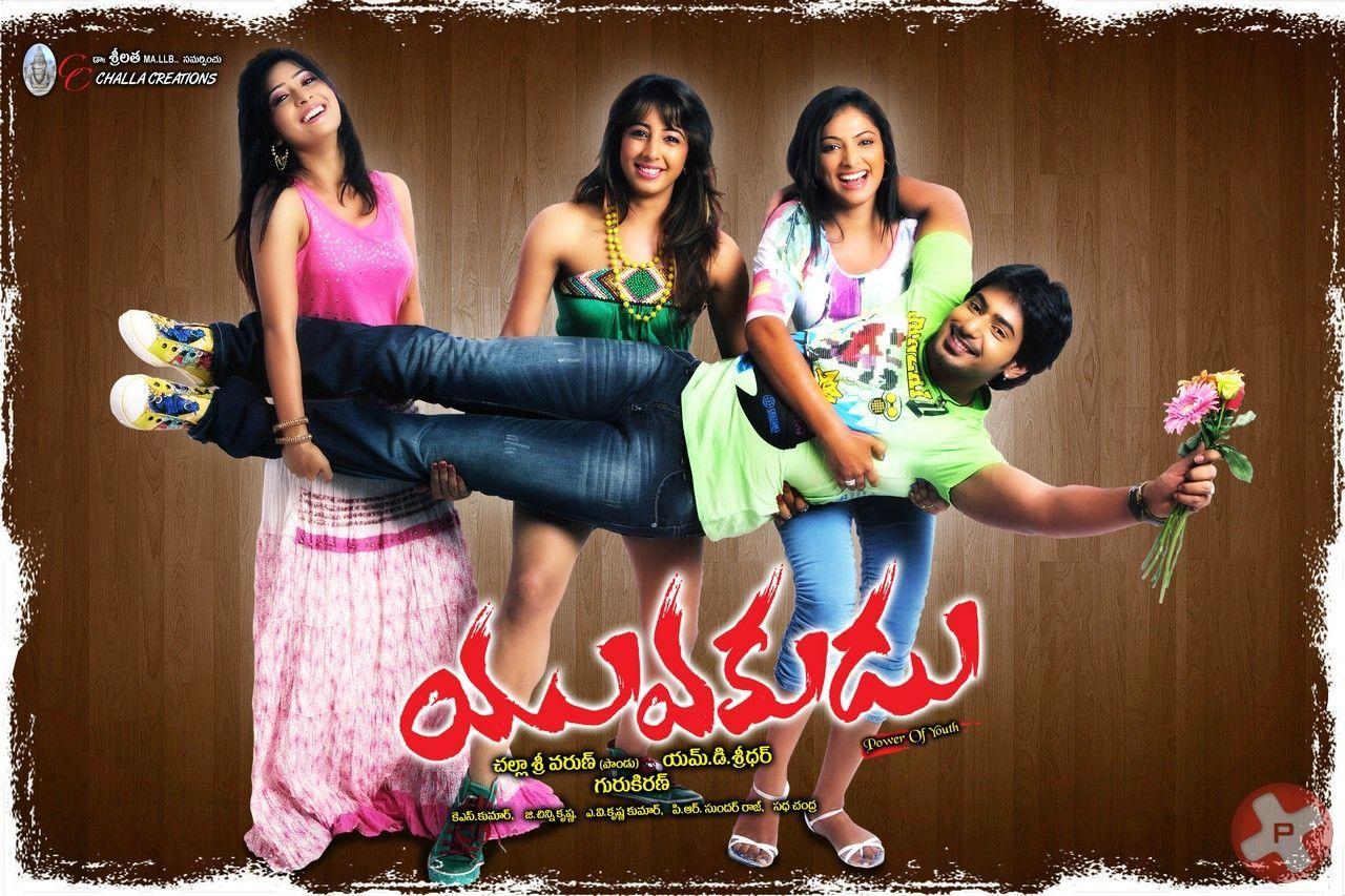 Yuvakudu (2000)
