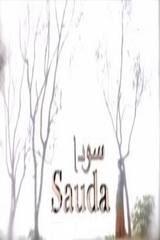 Soda (Romantic Urdu Novels) By Umera Ahmad pdf complete in pdf