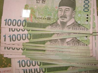 เงินเกาหลี