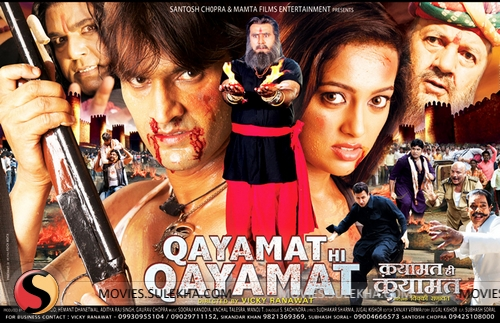 Qayamat movie mp3 songs