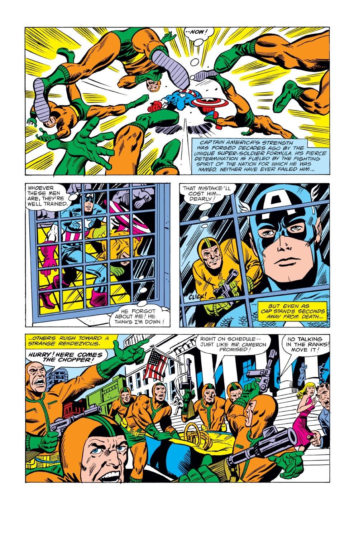 Captain America (1968) Issue #243 #158 - English 5