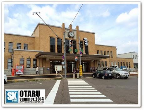 Otaru Japan - Otaru JR Station