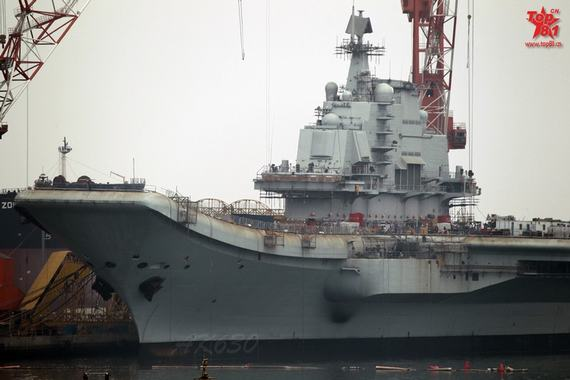 Chinese aircraft carrier Varyag
