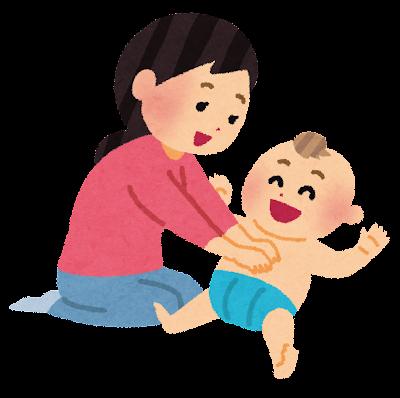 無料 おむつ 無料 : 赤ちゃんにベビーマッサージ ...