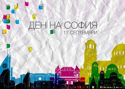 ден на софия събития
