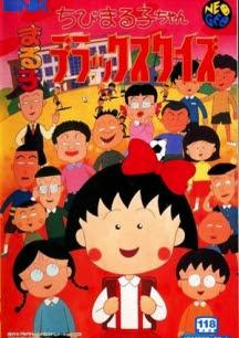 Nhóc Maruko Full Tập Trọn Bộ