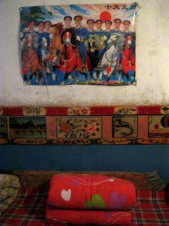 mao poster china shanxi