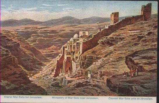 http://www.ebay.com/itm/1900s-PALESTINE-ISRAEL-MONASTERY-OF-MAR-SABA-JERUSALEM-CHRISTIANISM-PPC-/291108378948?pt=LH_DefaultDomain_0&hash=item43c7695944
