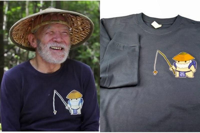 Tenkara Mr Yuzo Sebata Sebatake Kun T-Shirt