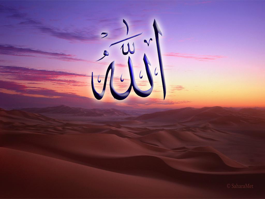 COOL IMAGES: Allah wallpaper